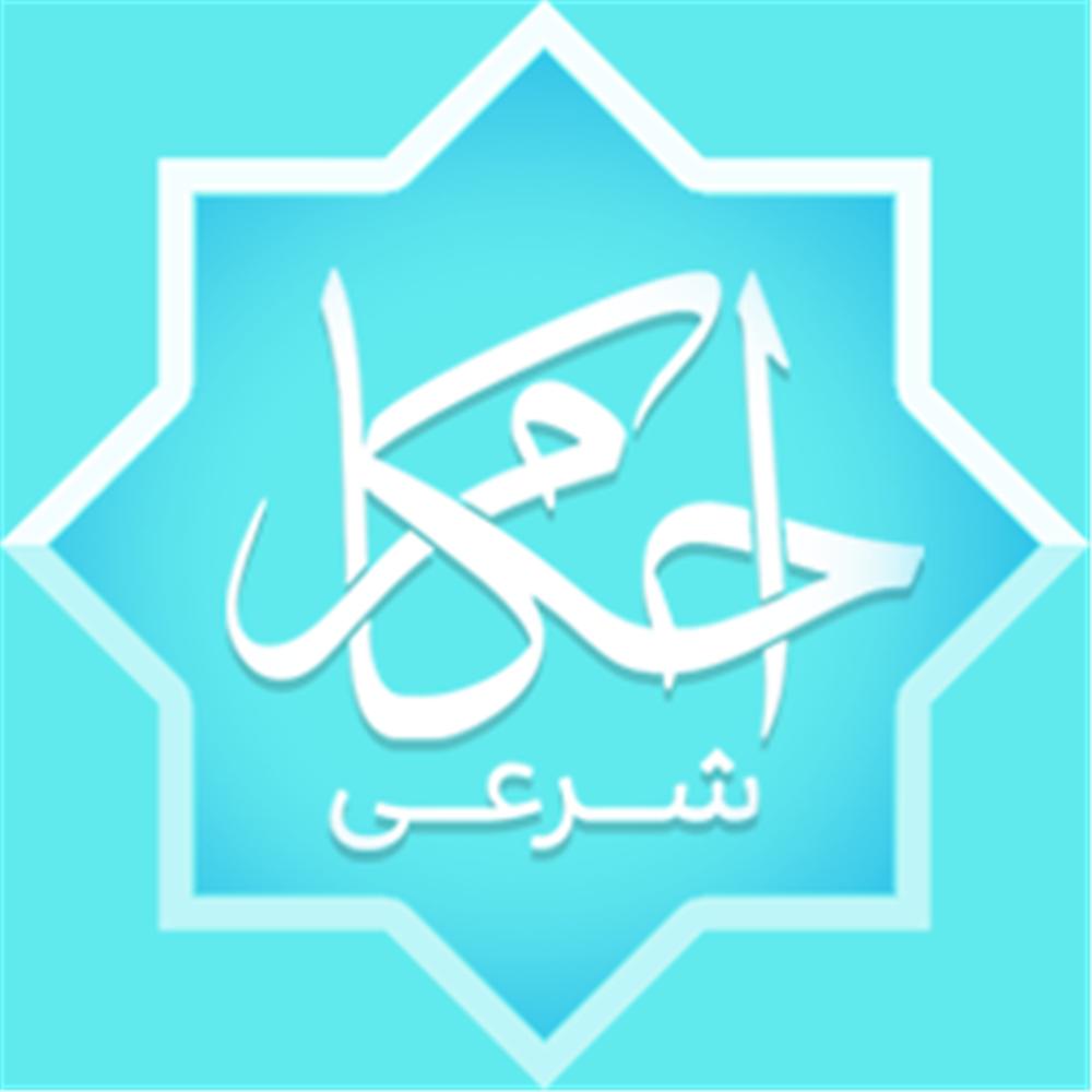 راه ثابت شدن نجاست&#x28 توضیح المسایل امام &#x29